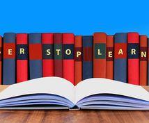 論文、小エッセイ、英文に関しての相談にのります 英論文や小エッセイの代行承ります。