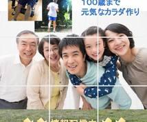 健康長寿「中医学のプロ」がお手伝いします ☆☆100歳まで元気なカラダ作りで自分活きしたい高齢者に☆☆