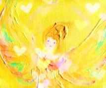 リピーターさん専用★再アチュいたします 豊穣の黄金光線メンテナンス★光のメッセージ付き(*´▽`*)