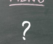 【飲食店のちょっとした運営サポート】 メニューのPRテキストや説明文を考えます!