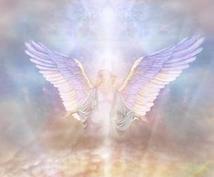 お疲れの方へ・透視リーディングします 安心、プロ透視と優しい天使占いメッセージ!当たると大好評です