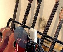 作曲・編曲ならおまかせ!ロック・ポップス曲作ります 歌モノ、BGM、映像向け音楽など幅広く対応いたします。
