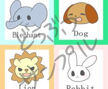 絵合わせカードゲームのイラスト作成致します☆.*