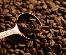 【珈琲】コーヒーの相談なんでも♪お任せください!