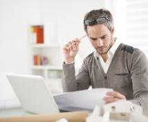 ブログで役に立つ記事を迅速に書きます ブログ記事アドセンス【実績あり】