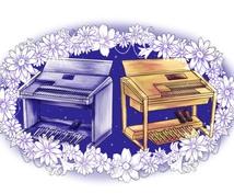 エレクトーン・ピアノ演奏の相談に乗ります 電話サービスで演奏法や編曲法などワンポイントレッスン