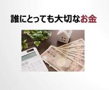 ワーママが5万円以上の副収入を得るコツお伝えします リスクを極小に抑えて副業したい方