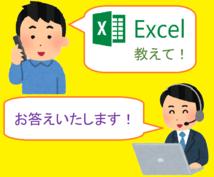 Excelの使い方お教えします 計算式とかグラフを自由に使いましょう!
