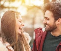 家族・恋人・仕事・友人の相性を占います あなたを取り巻く環境の相性を鑑定します