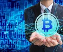 リライト用「仮想通貨」関連50記事を提供致します 「仮想通貨」に関連するリライト用記事を50記事お譲りします