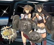 【提督志願者限定】艦これ/艦これアーケードの入門心得を教えます。