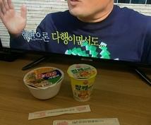韓国旅行のプロがあなただけにオススメ教えます グルメ、カフェ、雑貨屋、観光地などなど。ソウル以外も対応可