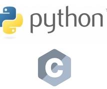 初心者さん歓迎‼︎ デバッグを手伝います Python/Cのプログラムで謎のエラーに苦しむ方必見
