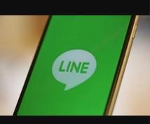 バックアップの方法、下取りの裏技ご案内します LINEやアプリの引き継ぎがしたい。そんな方にオススメです。