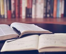 大学受験&テストに必須イディオムの一問一答作ります 現役塾講師が入試やテストのお力になります!
