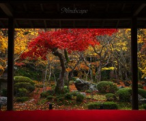 あなたの代わりに贈り物をセレクトします お世話にあっているあの人へ・・・ひと味違う京都の贈り物。