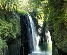 思い出たっぷりの九州旅行プランを提案します 九州旅行を検討しているあなたへ!【あなただけのプラン作成】