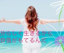 期間限定★心からあなたの幸せを願います ★幸せの応援を望むかたへ【ちょっとお試し出品】