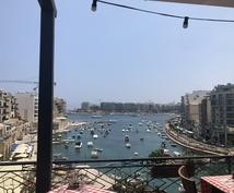 マルタ島大学院に留学中。現地の調査や相談にのれます 滞在中のため、実際に話を聞いてくることもできます!