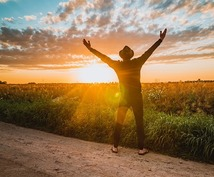 自分を愛し心が楽になるよう一ヶ月のサポートをします 瞑想や様々なワークで『自分』に対しての気づきを促します