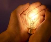 新電力で節約して副業できて起業までをご紹介してます 商店や一般家庭の電気料金をお安くするご案内です^^