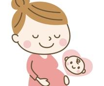 初めての出産!イメージわかない!を解決します 陣痛って?そのあと産むまでどう過ごすの?等の不安なんでも!