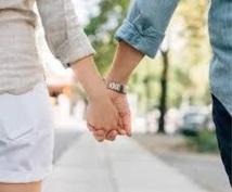 強力【修復専門】お二人の距離を縮める施術致します ⭐️恋人/夫婦/嫁姑/お子様など⭐️3日集中カウンセリング