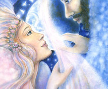 ツインソウルヒーリング 二人に奇跡をもたらします 彼から連絡が欲しい・関係を深めたい・苦しみから解放されたい