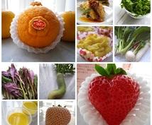 キレイにダイエットしたい方へ 野菜と果物を上手に活用したベジ活ダイエット法を教えます