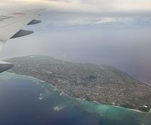 飛行機の利用時に関するオススメや質問にお答えします 「あなた専用」の空の旅を旅客機マニアの私がご提案致します✈︎