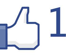 【私のサービスがwebマーケティング部門No1獲得!】あなたのFacebookの投稿をシェアします!