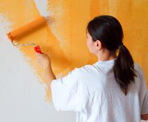 【本当にその値段適正?】塗装工事の相談にのります!