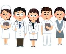 記事作成【国家資格所有】医療系の記事執筆いたします webメディア等でエビデンスを重要視される方へ