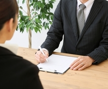 面接対策◆文字ベースで面接の回答を添削します ◆現役キャリアアドバイザーがアドバイス◆