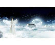 大天使オラクルカードで占い致します 貴方も大天使からのメッセージをきいてみませんか?