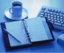 税理士試験の簿記論•財務諸表論の勉強方法の相談にのります‼︎