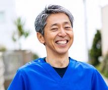 筋膜性疼痛症候群(MPS)に関するご相談に応じます 歴20年の鍼灸師がMPSやトリガーポイント療法についてお答え