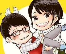 SNSアイコン 名刺 イラスト似顔絵 描きます キャラクターもデフォルメイラストに サンプルリニューアル!