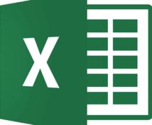 ExcelのVBA、マクロ製作致します いつも使ってるExcelを自動化させて楽しませんか?