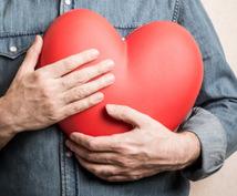 心の悩みをカウンセリング致します 心のメンテナンスを気軽に受けたい方にオススメです。