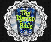 マリアンバイブル 心の扉を開けます 「The Marian Bible」心の鍵を開ける方法