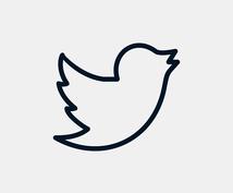 Twitterアフィリエイトの方法をお教えします Twitterで副収入を得たい方にオススメです