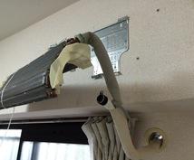 集客でお悩みの方!マル秘のノウハウをアドバイスします。エアコンクリーニング店での成功例から。