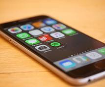 携帯初心者向け!乗り換え、プラン見直し相談乗ります 元販売員が格安携帯会社含め大手3社で比較、提案致します。