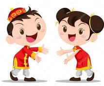 最適な中国語を選んであげます 中国本場の人なので一味が違います!