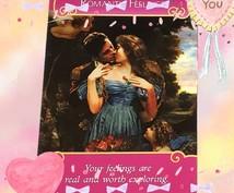 恋愛鑑定♡オラクルカードリーディングいたします オラクルカードでいまあなたに必要なメッセージをお届けします♪