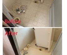 お掃除のお悩みや、方法アドバイスさせて頂きます プロが教えるお掃除方法で、いつものお掃除がより綺麗に!
