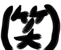 歓送迎会を盛り上げたいあなたへ、布袋寅泰さんのモノマネのコツ教えます!