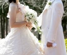 元ウエディングプランナーがお答えします そもそも結婚式って何?不安・疑問を解決して最幸の一日に♡