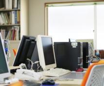 労務管理の相談できまます 経営者や人事業務に携わっている方向け